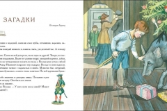 Hodasevich_mR_page-0005
